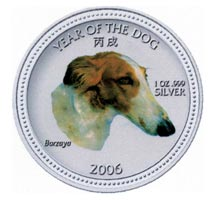 chinese lunar year of the dog commemerative coin - borzoi